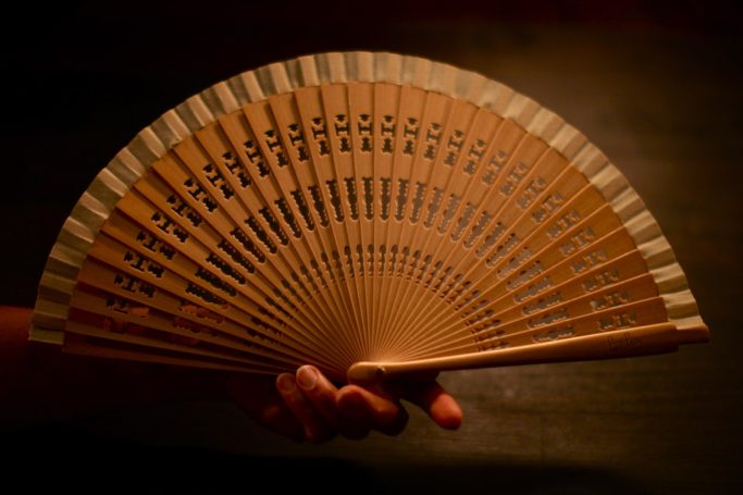 "Wooden Hand-Fan ""Coco"" Natural"